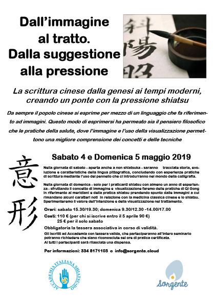seminari di shiatsu: il tratto